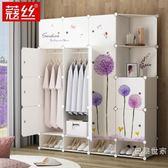 簡易衣櫃 組裝衣櫥塑料儲物布藝鋼架衣櫃子收納簡約現代經濟型衣櫃BL 【萬聖節推薦】