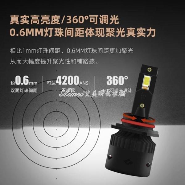 汽車led大燈h7超亮H4遠近一體強光h1h11遠近光激光大燈泡前照車燈 快速出貨