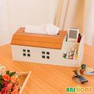 日式鄉村風《小木屋》桌面多功能收納盒