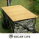 OWL CAMP 手拉車木桌板.推車專用桌板 拖車木桌板 手拉車置物板 露營推車上蓋 裝備車配件