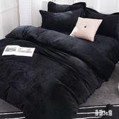 冬季床包組四件套純色毛絨雙面珊瑚絨被套加厚法蘭絨床單毛毛被罩 ys8142『易購3c館』