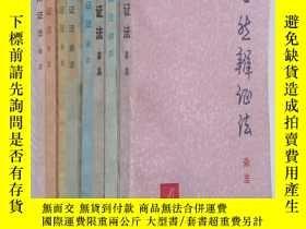 二手書博民逛書店自然辯證法罕見1973-1976年 共10本合售 含創刊號 詳見