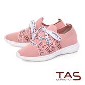 TAS 造型綁帶休閒鞋-人氣粉