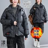 【YOUNGBABY中大碼】口袋橫車線立領防風保暖羽絨棉外套.黑