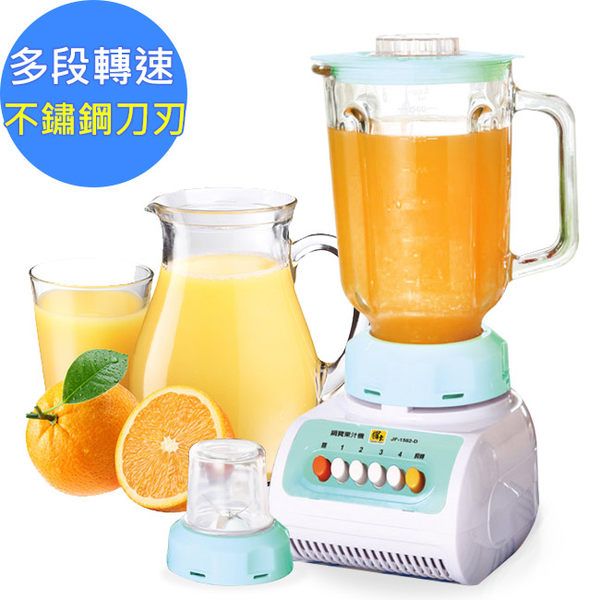 鍋寶1.5L不鏽鋼刀刃果汁機 JF-1582-D