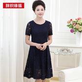 中年大尺碼蕾絲連身裙長袖2019新款40歲女裝春裝中老年媽媽裝裙子50 降價兩天