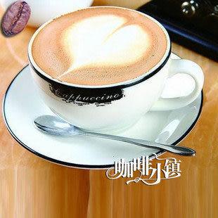 港府大號咖啡杯
