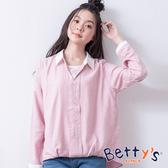betty's貝蒂思 假兩件襯衫領蕾絲上衣(粉色)