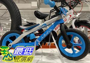 [COSCO代購] C1900809 CHILLAFISH BALANCE BIKE 12吋兒童平衡訓練滑步車 適用年齡為2-5歲兒童