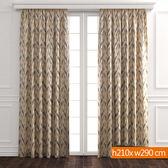 福語緹花雙層遮光窗簾 寬290x高210cm 咖啡