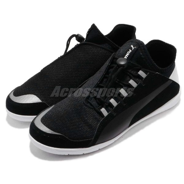 Puma 休閒鞋 SF F Cat Ignite 黑 白 法拉利 Ferrari 舒適鞋底 運動鞋 男鞋 女鞋【PUMP306】 30613202
