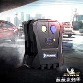 車載充氣泵 汽車打氣泵迷你便攜式輪胎電動高壓打氣筒4399ML igo薇薇家飾