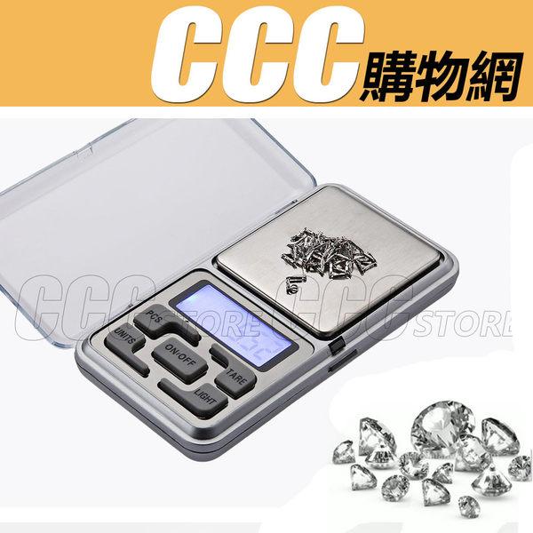 手掌電子秤 迷你 電子秤 珠寶秤 便攜式 口袋秤 英文 500g/0.1g