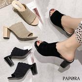 PAPORA低調花邊魚口粗高跟涼鞋拖鞋 K2568黑/米