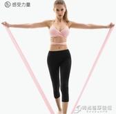迪瑪森瑜伽拉力帶拉伸展健身彈力繩阻力開背訓練帶男橡皮筋翹臀女 雙十二全館免運