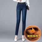 直筒褲 直筒牛仔褲女秋季新款修身顯瘦百搭大碼高腰牛仔褲女加絨