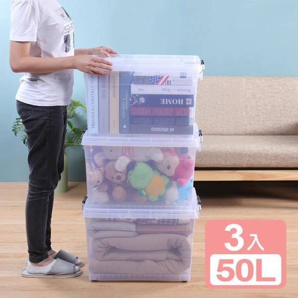 【南紡購物中心】《真心良品》亞克掀蓋收納箱附輪50L-3入組