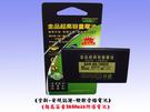 【金品-安規認證電池(2650mAh)】SAMSUNG三星 S5 / GT-i9600 / G900 G900i 原電製程