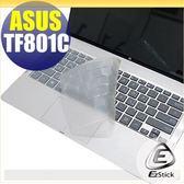 【EZstick】ASUS VivoTab TF810 TF810C 系列 專用奈米銀抗菌TPU鍵盤保護膜