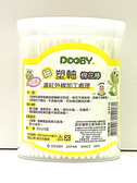 DOOBY大眼蛙 抗菌塑軸棉棒(細.圓罐)250支【德芳保健藥妝】】