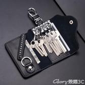鑰匙包男鎖匙包迷你女可愛大容量多功能真皮收納簡約小巧家用卡包 特惠上市