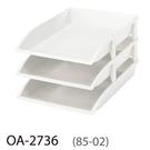 【奇奇文具】樹德SHUTER OA-2736 組合式三層組合架/資料架 (白)