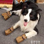 大狗鞋子 大型犬防雨鞋套狗狗防滑防水鞋金毛薩摩寵物腳套軟底鞋  蓓娜衣都