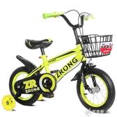 兒童自行車兒童自行車2-3-6-8-10-12歲寶寶小孩男孩腳踏單車女孩小學生童車伊芙莎YYS