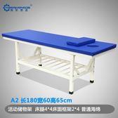 美容床 原始點加固按摩床推拿床床美容床火療床檢查床艾灸床診療床