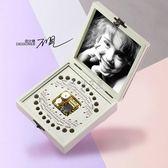 乳牙盒 原創音樂兒童乳牙盒紀念盒寶寶乳牙收納盒乳牙收藏盒紀念品 俏女孩