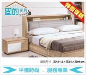 《固的家具GOOD》111-01-ADC 多莉絲5尺床頭【雙北市含搬運組裝】
