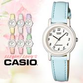 CASIO手錶專賣店 卡西歐 LQ-139L-2B 指針 數字錶 繽紛嫩彩色 兒童錶 學生錶 壓克力玻璃鏡面 真皮錶帶