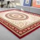 范登伯格 克拉瑪 貴族世家地毯/地墊-羅娜(米)-200x290cm