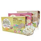 【萊斯飯店】 有機糙米餅x3盒(81g/盒)~三種口味任選~紅藜/燕麥/原味~無添加~安心看的見~