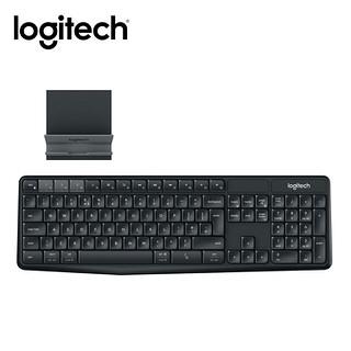 羅技 K375s 跨平台無線/藍牙 鍵盤支架組合 (現貨)