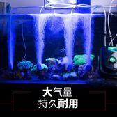 氧氣泵靜音增氧機氣泵小型制氧機養魚用打氧機220v夏洛特