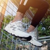 男士網布運動鞋青少年百搭小白鞋男韓版男鞋休閒鞋男生旅游鞋 【2021新春特惠】