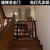 寶寶門欄 樓梯護欄圍欄實木免打孔自動回關門