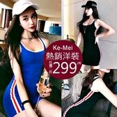 克妹Ke-Mei【AT50833】獨家,愛死了!側單槓撞色運動風修身坦克背心洋裝