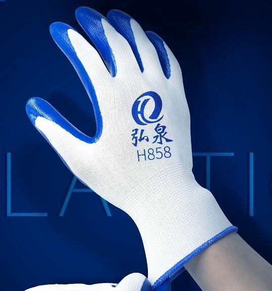 手套勞保耐磨工作男工地干活勞動勞工防護丁晴橡膠皮防水加厚防滑 科炫數位