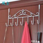 門後掛鉤置物架壁掛衣架浴室無痕免釘 E家人