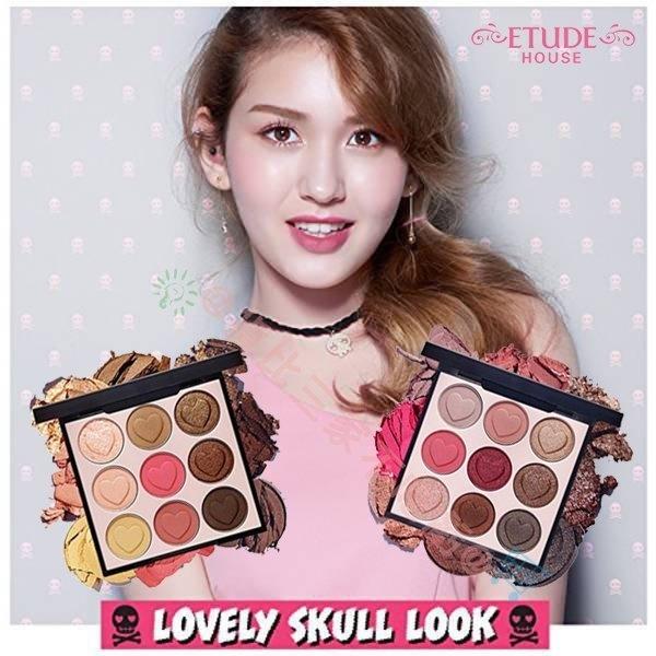 ETUDE HOUSE PINK SKUNN 時尚魅力眼彩盤 粉紅骷顱頭 9色 眼影盤 果汁吧 咖啡大地色