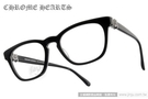 Chrome Hearts 光學眼鏡 L...
