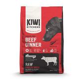 【Kiwi Kitchens】奇異廚房 原野牧牛佐鮭魚綠唇貝 425克 X 1包