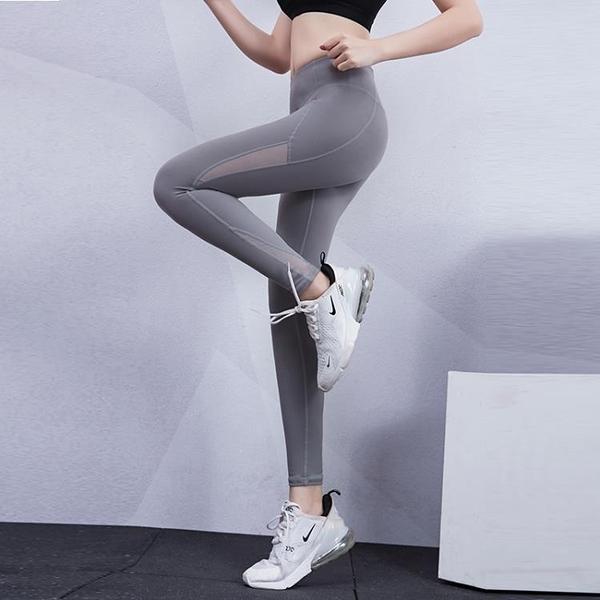 新款網紗健身褲女緊身外穿長褲高腰顯瘦訓練速乾跑步運動褲瑜伽九分褲