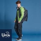藏衫罩背背款-大人背包兩件式風雨衣/3色 台灣製造 UPON雨衣