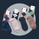 現貨 韓國 菱格紋羊毛襪 4款 格紋 拼色 羊毛 長襪 長統襪 襪子 秋冬 保暖