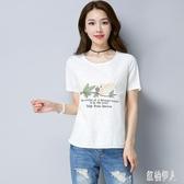 棉麻刺繡短袖T恤女裝2020夏裝新款上衣寬鬆純白大碼亞麻棉體恤潮 TR1263『紅袖伊人』