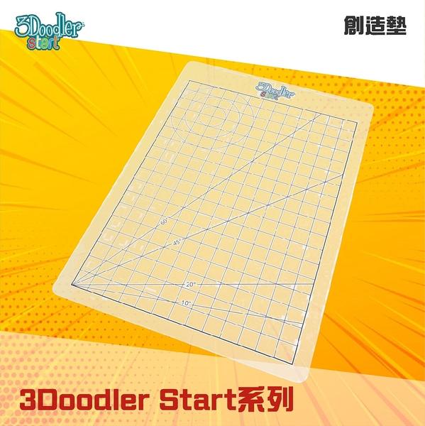 3Doodler Start 創造墊 3D列印筆配件 空中畫畫 3D形式呈現 立體呈現 列印繪圖 3D列印藝術家