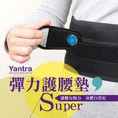 Yantra Belt彈力護腰帶拉環式-S【屈臣氏】